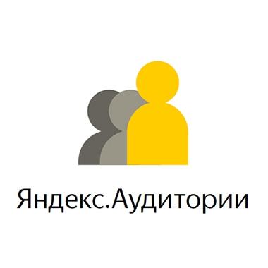 8 интересных фактов о Яндекс.Аудиториях