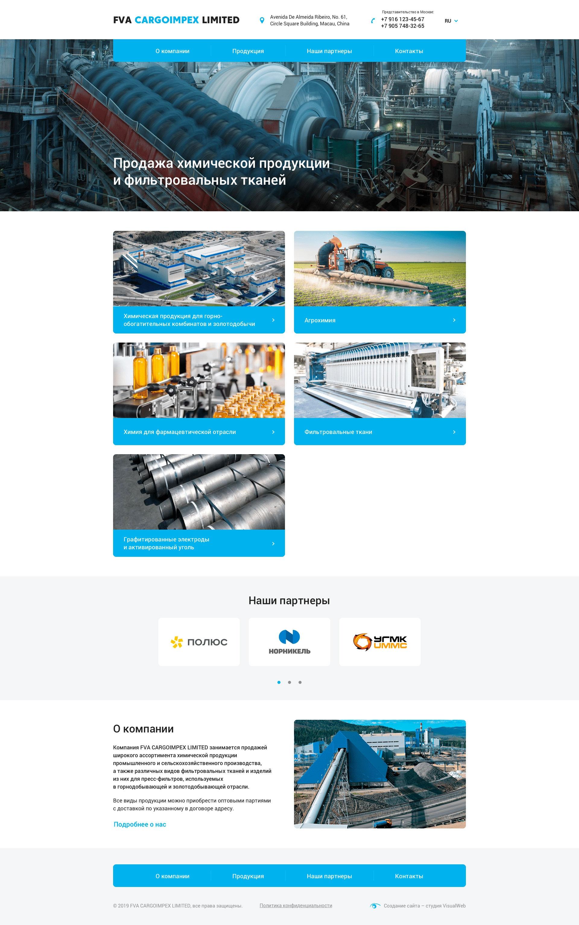 Создание сайта FVA Cargoimpex limited